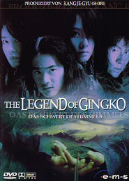 Legend of Gingko, The