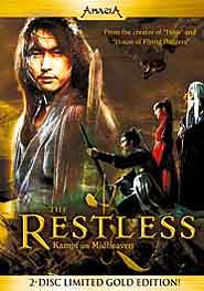 Restless, The