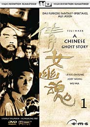 Chinese Ghost Story , A