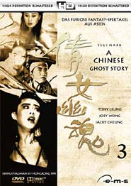 Chinese Ghost Story 3, A