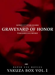 Graveyard of Honor - Box